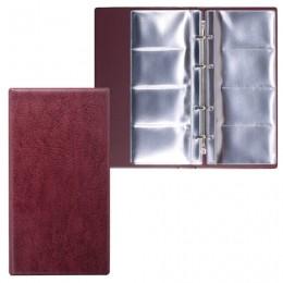 Визитница на 4-х кольцах четырехрядная, на 160 визитных, дисконтных или кредитных карт, бордовая, ДПС, 2006-103