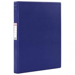 Папка на 2 кольцах Brauberg, картон/ПВХ, 35 мм, синяя, до 180 листов (удвоенный срок службы), 228376