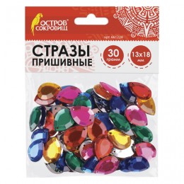 Стразы для творчества Капля, цвет ассорти, 13х18 мм, 30 грамм, ОСТРОВ СОКРОВИЩ, 661224