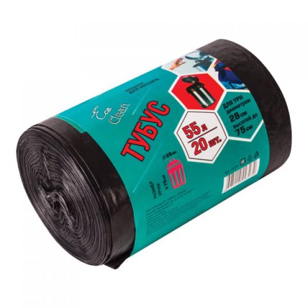 Мешки для урн, черные, в рулоне 20 шт., 55 л 45х100 см, диаметр 28 см, высота 76 см, КБ