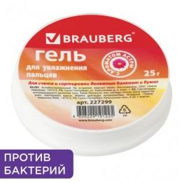 Гель для увлажнения пальцев BRAUBERG, 25 г, c ароматом астры, розовый, 227299