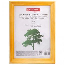 Рамка 15х20 см, дерево, багет 18 мм, BRAUBERG Pinewood, светлое дерево, стекло, подставка, 391216
