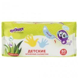 Салфетки влажные 80 шт., для детей ЮНЛАНДИЯ, универсальные, очищающие, 129894