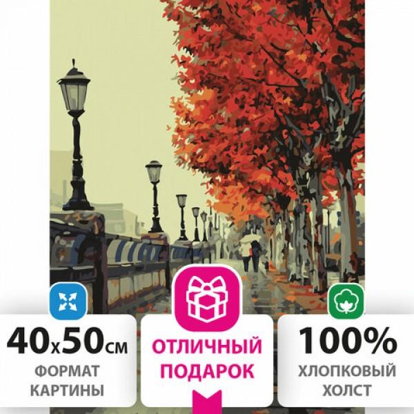 Картина по номерам 40х50 см, ОСТРОВ СОКРОВИЩ