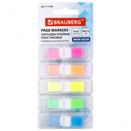 Закладки клейкие BRAUBERG НЕОНОВЫЕ пластиковых в диспенсерах, 45*12мм, 5 цветов х 25, 111356