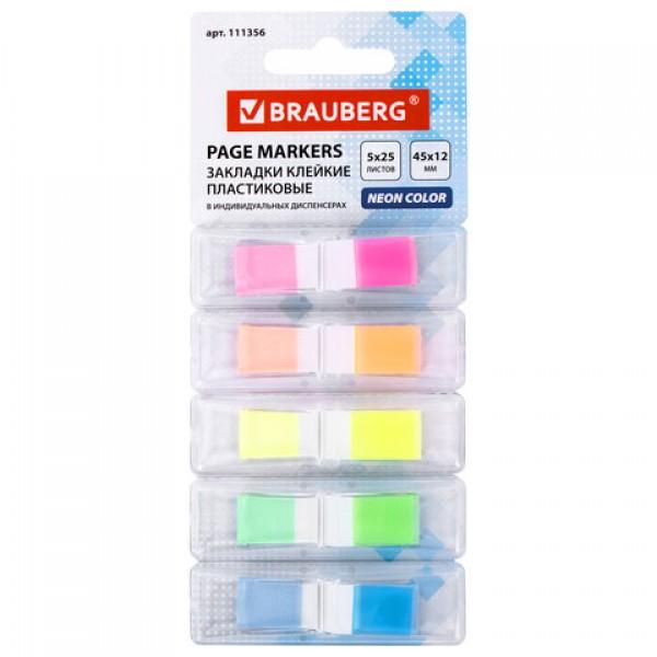 Закладки клейкие BRAUBERG НЕОНОВЫЕ пластиковых в диспенсерах, 45х12 мм, 5 цветов х 25 листов, 111356
