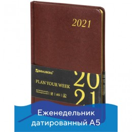 Еженедельник 2021 (145*215мм), А5, BRAUBERG Iguana, кожзам, коричневый, код 1С, 111538