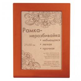 Рамка 21х30 см, ПВХ, багет 35 мм, оранжевая, небьющаяся, ДПС, 2793-111