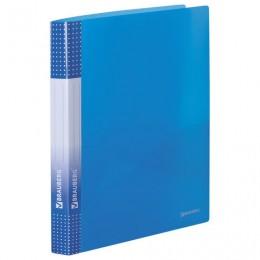 Папка на 2 кольцах BRAUBERG Диагональ, 25 мм, внутренний карман, тонированная синяя, до 170 листов, 0,7 мм, 227504