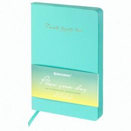 Ежедневник датированный 2022 А5 (138х213мм) BRAUBERG Pastel бирюзовый, 112855