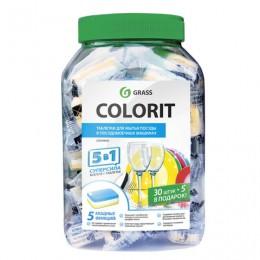 Средство для мытья посуды в посудомоечных машинах 35 шт. GRASS COLORIT 5 в 1, таблетки, 213000
