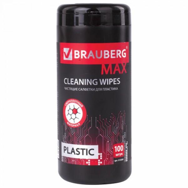 Салфетки для пластиковых поверхностей BRAUBERG MAX ПЛОТНЫЕ, 13х17 см, туба 100 шт., влажные, 513283