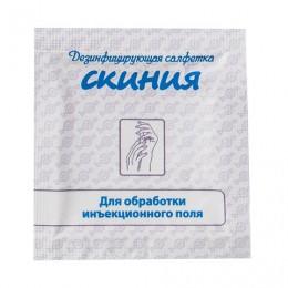 Дезинфицирующие салфетки влажные 200 шт. СКИНИЯ, для инъекций и обработки рук, саше, СкСТ-Саше