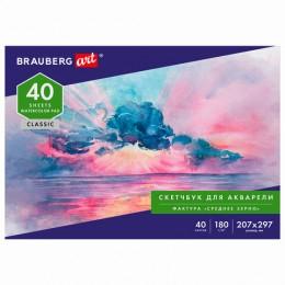 Бумага для акварели, альбом для рисования, бумага 180 г/м2, 210х297 мм, 40 л., склейка, BRAUBERG ART