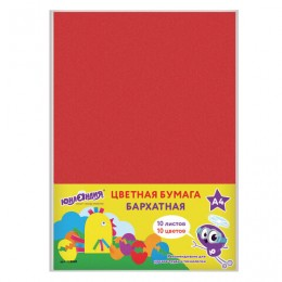 Цветная бумага А4 БАРХАТНАЯ, 10 листов 10 цветов, 110 г/м2, ЮНЛАНДИЯ, ЦЫПА, 128969