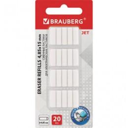 Ластик сменный для электрического ластика BRAUBERG
