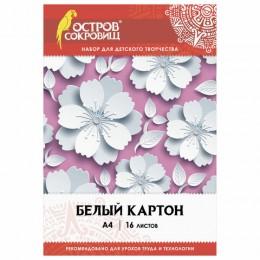 Картон белый А4 немелованный (матовый), 16 листов, в папке, ОСТРОВ СОКРОВИЩ, 200х290 мм, Цветы, 111314