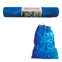 Мешки для мусора 200 л, завязки, синие, в рулоне 5 шт., ПВД, 45 мкм, 85х110 см, прочные, КОНЦЕПЦИЯ БЫТА VITALUX, 2838