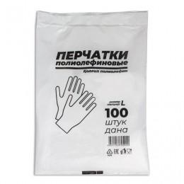 Перчатки полиэтиленовые одноразовые, КОМПЛЕКТ 50 пар (100 шт.) размер L (универсальные), прозрачные, МКС, SEMP001K