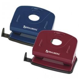Дырокол металлический BRAUBERG Universal, до 20 листов, ассорти (синий /бордовый), 222551
