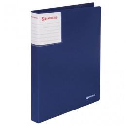 Папка на 2 кольцах BRAUBERG Шелк, 25 мм, внутренний карман, синяя, до 170 листов, 0,7 мм, 227502