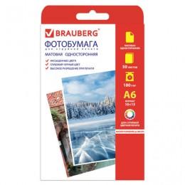 Фотобумага для струйной печати, 10х15 см, 180 г/м2, 50 листов, односторонняя матовая, BRAUBERG, 363127