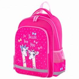 Рюкзак ПИФАГОР SCHOOL для начальной школы, Giraffes, 38х28х14 см, 229992