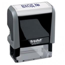 Штамп стандартный ВХОД №, оттиск 38х14 мм, синий, TRODAT 4911P4-1.22, 53564