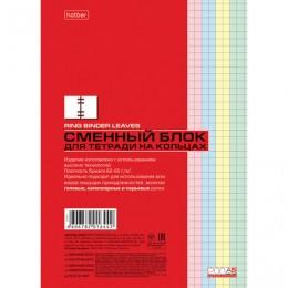 Сменный блок к тетради на кольцах, А5, 200 л., HATBER, 4 цвета по 50 л., 200СБ5ЦВ1, Т16442