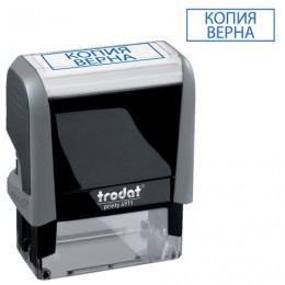 Штамп стандартный КОПИЯ ВЕРНА, оттиск 38х14 мм, синий, TRODAT 4911P4-3.45, 4911-3.45