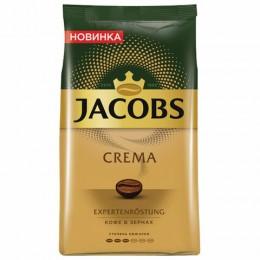 Кофе в зернах JACOBS Crema, 1000г, вакуумная упаковка, ш/к 78882, 8051592