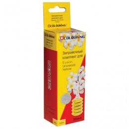 Заправочный комплект COLOURING для EPSON универсальный, желтый, 0,03 л, водный, 5180000025