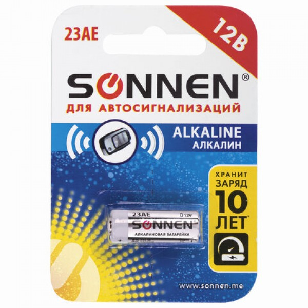 Батарейка SONNEN Alkaline, 23А (MN21), алкалиновая, для сигнализаций, 1 шт., в блистере, 451977
