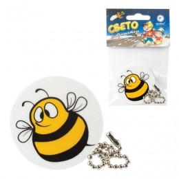 Брелок-подвеска светоотражающий Пчелка, 50 мм
