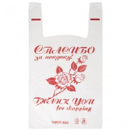 Пакеты майка, КОМПЛЕКТ 100 шт., 28+14х50 см, ПНД, Спасибо за покупку Роза, 15 мкм