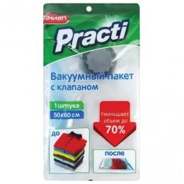 Пакет вакуумный с клапаном 50х60 см, для хранения вещей, PACLAN, Practi, 412157