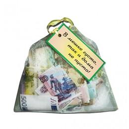Сувенир мешочек с деньгами