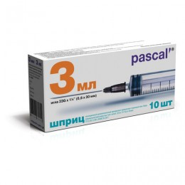 Шприц 3-х компонентный PASCAL, 3 мл. КОМПЛЕКТ 10 шт. в коробке, игла 0,6х30 - 23G, ш/, 120305