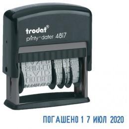 Датер-мини месяц буквами, 12 бухгалтерских терминов, оттиск 45х3,8 мм, синий, TRODAT 4817, корпус черный, 80701