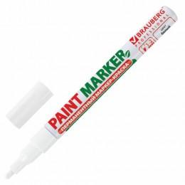 Маркер-краска лаковый (paint marker) 2 мм, БЕЛЫЙ, БЕЗ КСИЛОЛА (без запаха), алюминий, BRAUBERG PROFESSIONAL, 150869