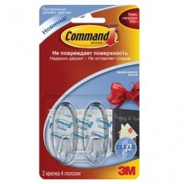 Крючки самоклеящиеся COMMAND, комплект 2 шт., легкоудаляемые, малые, прозрачные, до 450 г, 17092CLR RU