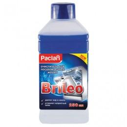 Очиститель для посудомоечных машин 250 мл PACLAN Brileo, 419250