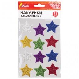 Наклейки из EVA Звезды, 12 шт., блестящие, ассорти, ОСТРОВ СОКРОВИЩ, 661452