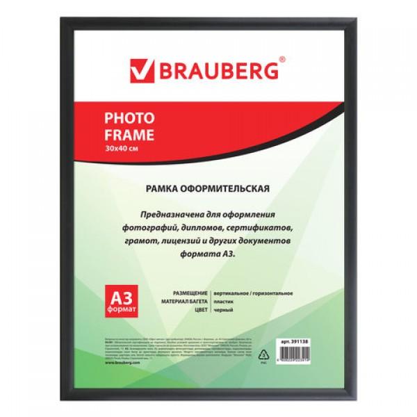 Рамка 30х40 см, пластик, багет 12 мм, BRAUBERG HIT2, черная, стекло, 391138