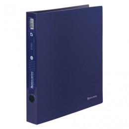 Папка на 2 кольцах BRAUBERG Диагональ, 40 мм, темно-синяя, до 300 листов, 0,9 мм, 221348