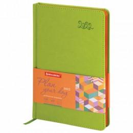 Ежедневник датированный 2022 А5 (138х213мм) BRAUBERG Rainbow зеленый, 112772