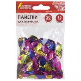 Пайетки для творчества Листья, 5 цветов, 15 мм, 20 грамм, ОСТРОВ СОКРОВИЩ, 661280