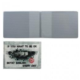 Обложка для пластиковых карт, дорожных билетов, студенческих билетов IF YOU WANT, кожзаменитель, ДПС, 2757.Т4