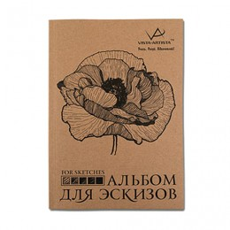 Альбом для эскизов (скетчбук), белая бумага 210х297 мм, 150 г/м2, 32 л., VISTA-ARTISTA, SHS