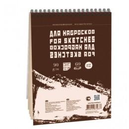 Блокнот для эскизов А5 148х210 мм, 60 л., 90 г/м2, цвет слоновая кость, гребень сверху, Sketches, БЛ-4637